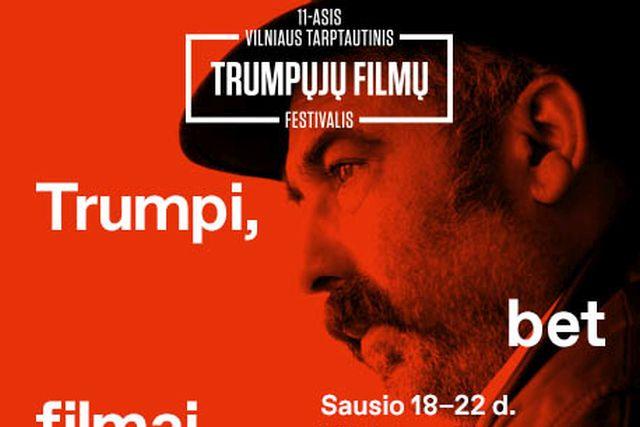 """Vilniaus tarptautinis trumpųjų filmų festivalis Panevėžio kino centre """"Garsas"""""""