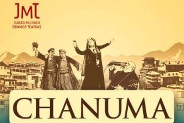"""""""CHANUMA"""", A.CAGARELIS"""