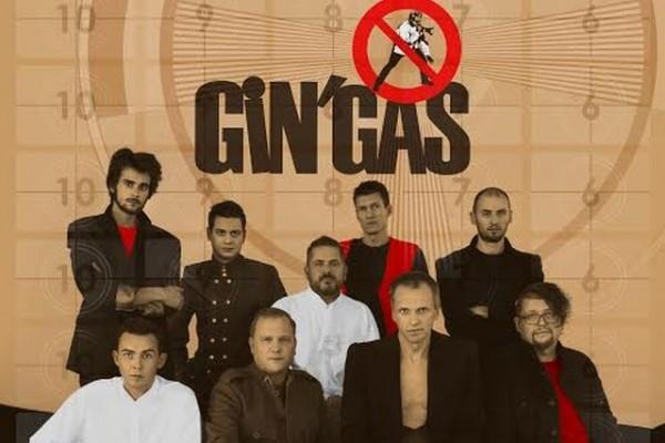Gin_gas