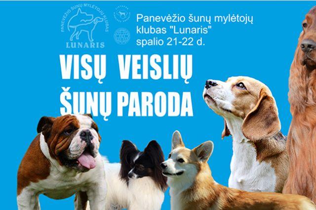 """Visų veislių šunų paroda """"Panevėžio ruduo 2017"""""""