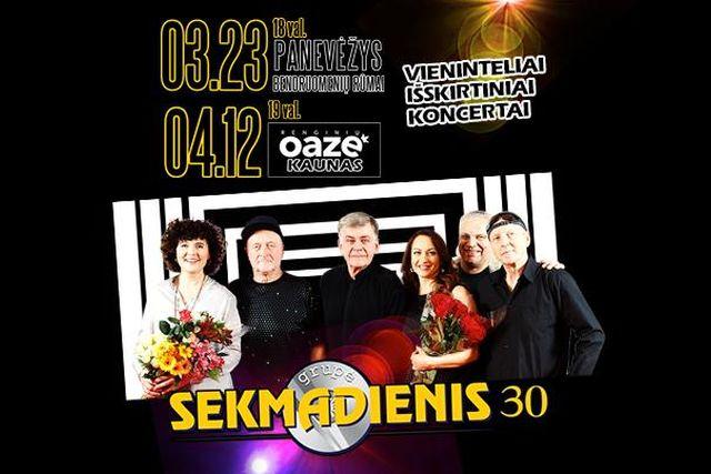 """Grupės """"Sekmadienis"""" koncertas"""