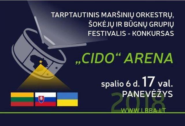 Maršinių orkestrų, šokėjų ir būgnų grupių festivalis – konkursas